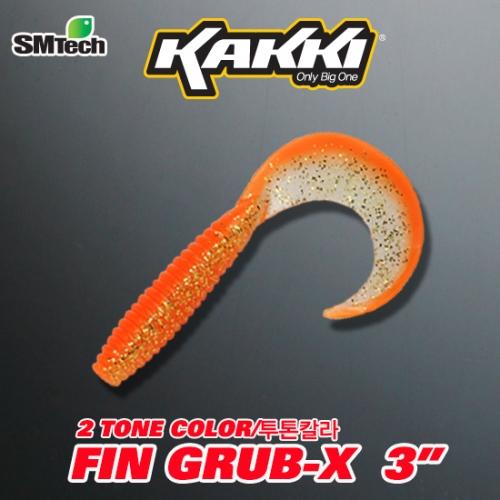 카키 핀그럽-X 3인치 (투톤,그럽웜)